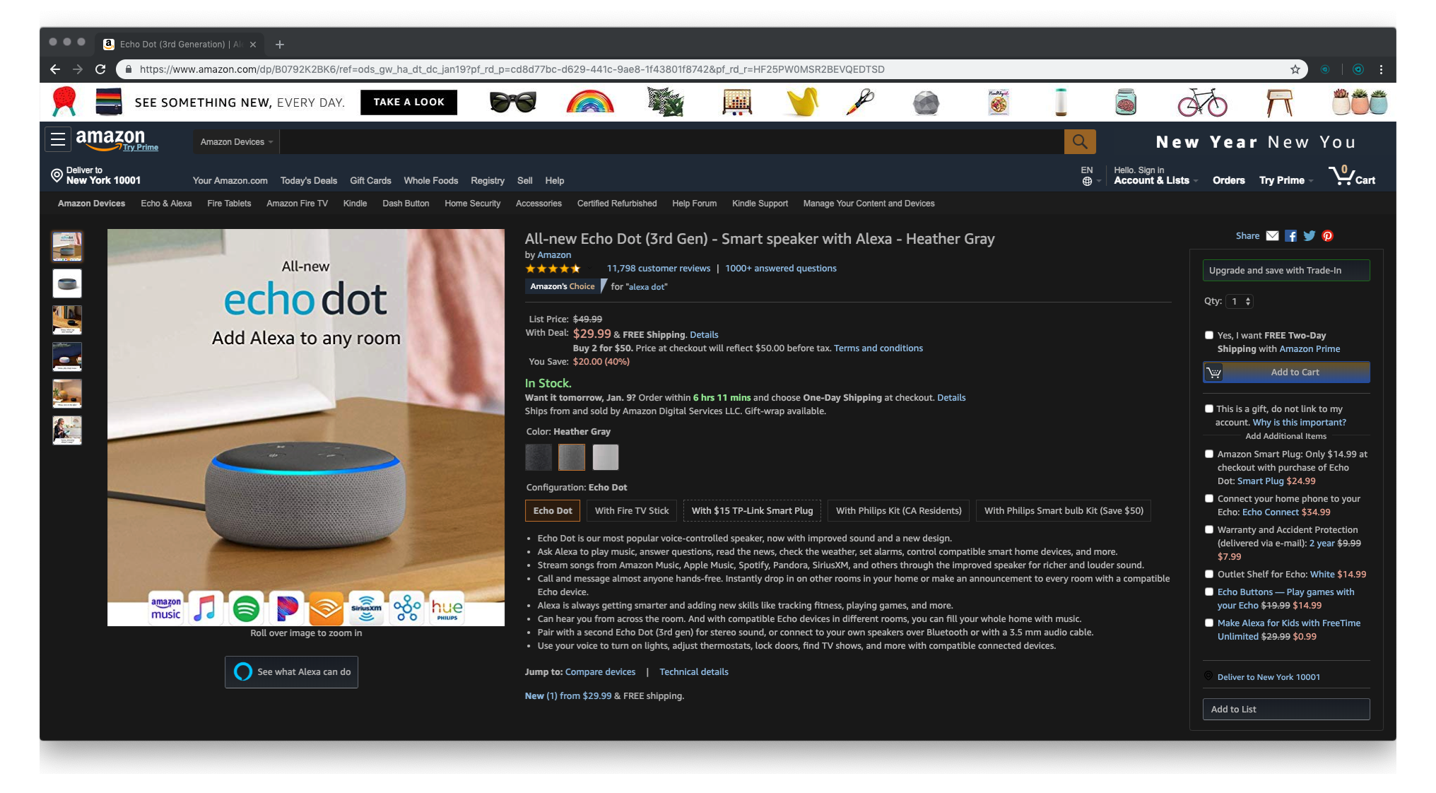 Amazon-dark-mode-product-page