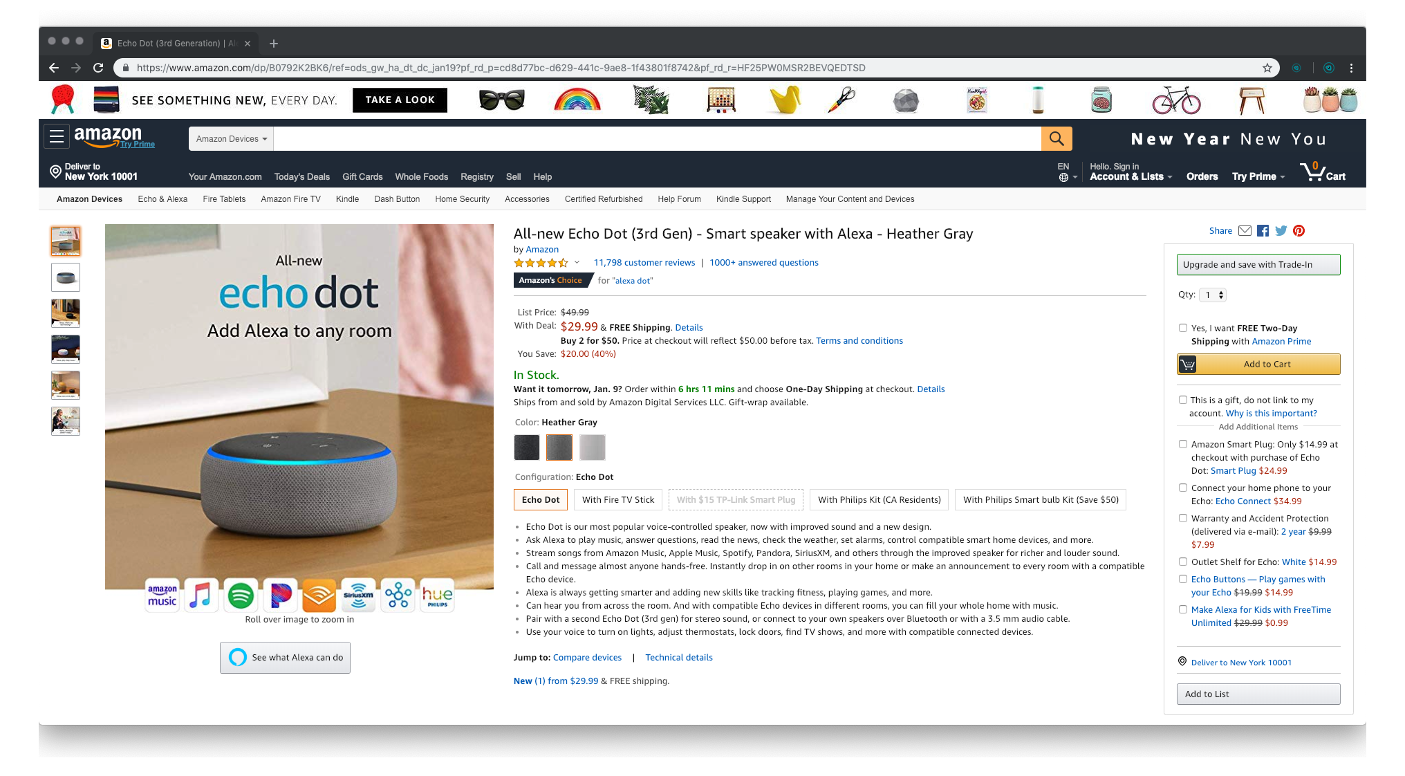 Amazon-normal-mode-product-page