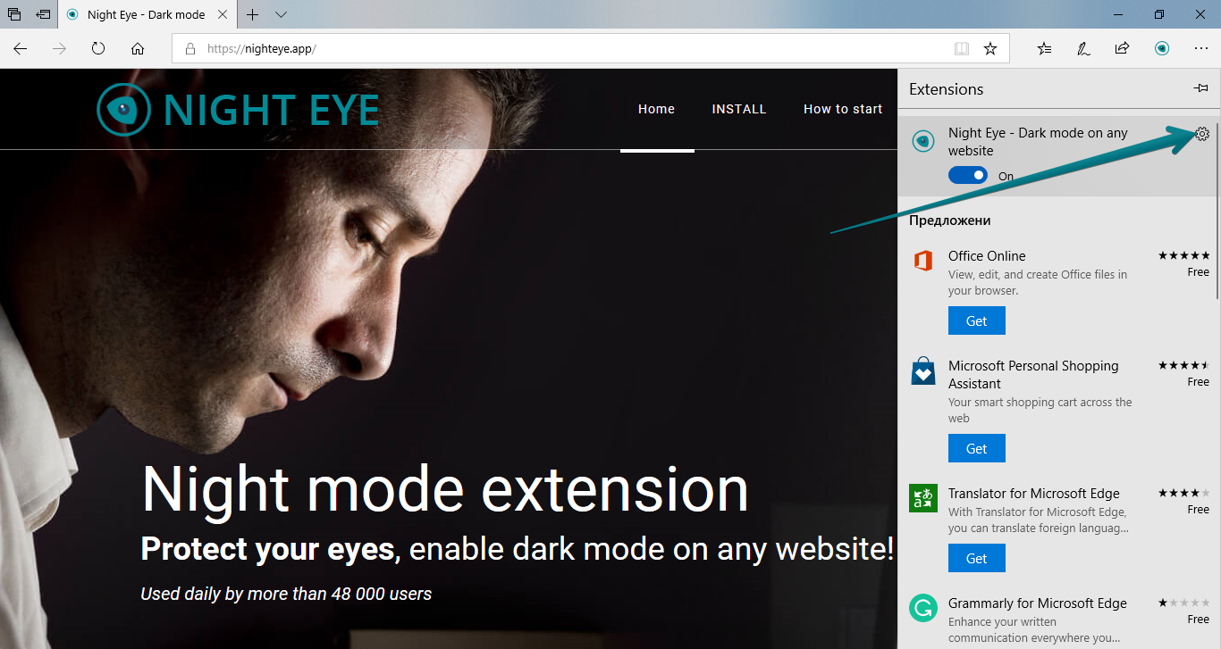 Edge-enable-extensions-inprivate-mode-2