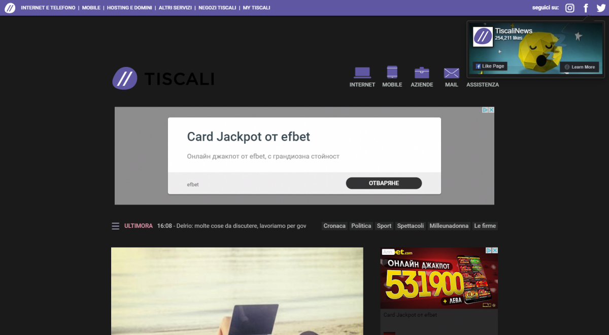 tiscali.it-dark-mode-night-eye-03