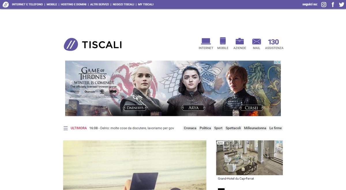 tiscali.it-light-mode-night-eye-03