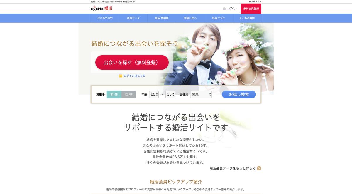 excite.jp-light-mode-night-eye-excite-jp-02