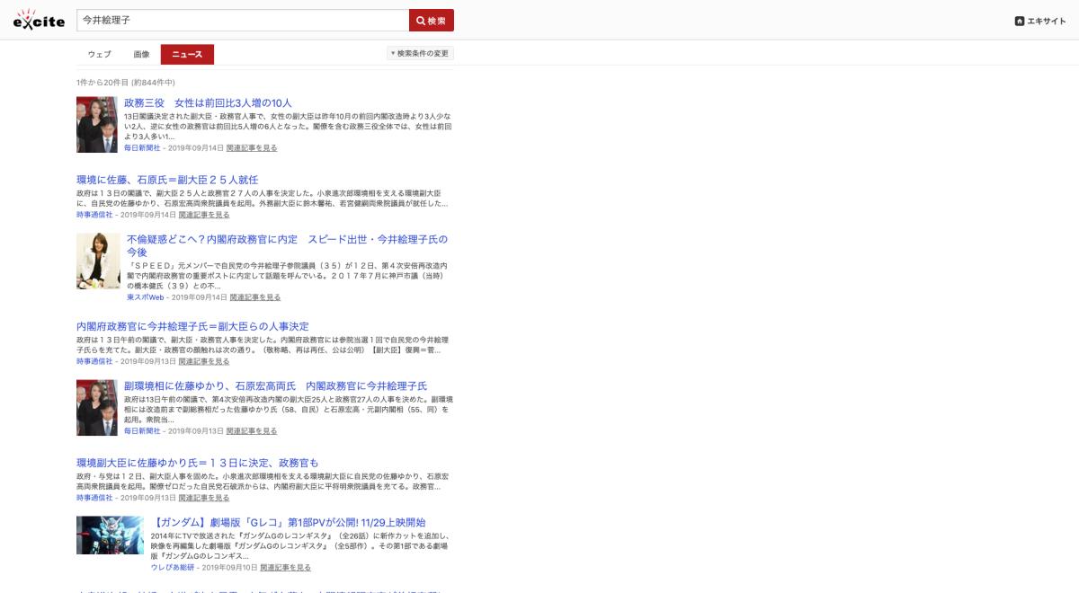 excite.jp-light-mode-night-eye-excite-jp-03