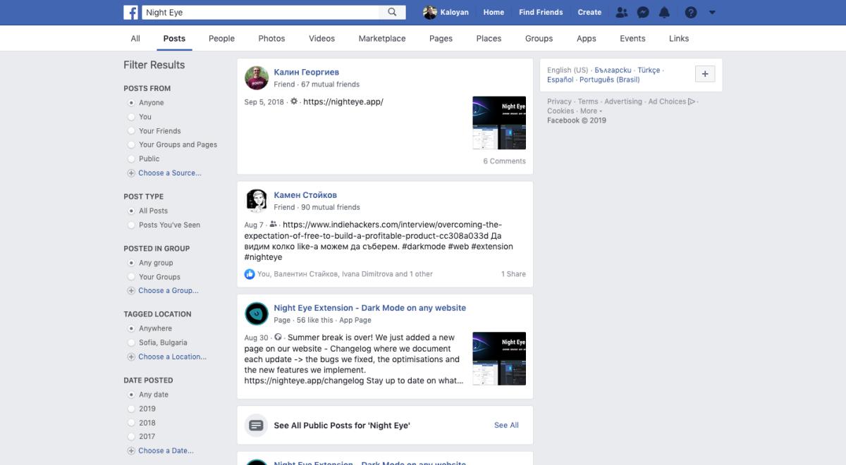 facebook.com-light-mode-night-eye-facebook-01