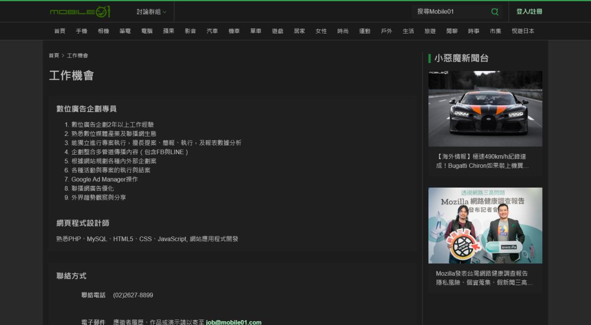 mobile01.com-dark-mode-night-eye-02